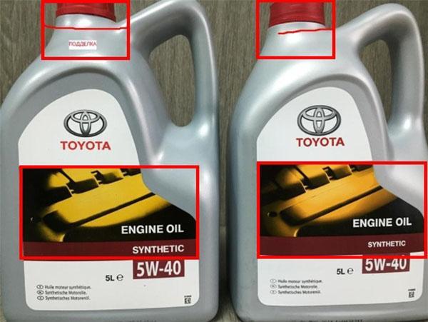 Оригинал и подделка масла Тойота