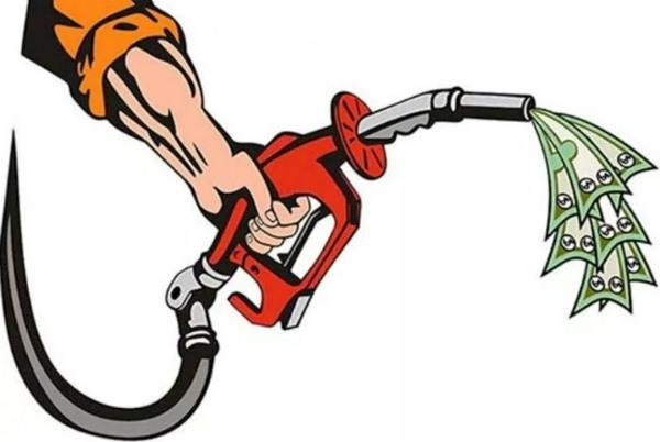 экономия на бензине