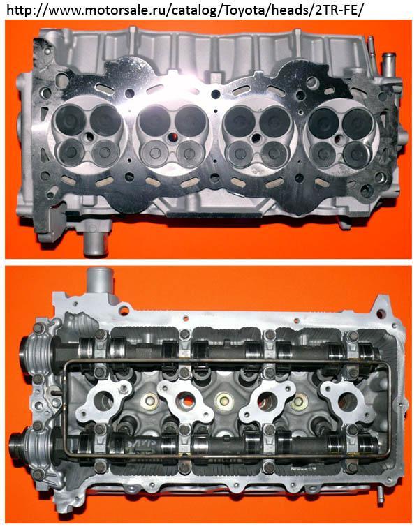 ГБЦ двигателя 2TR-FE