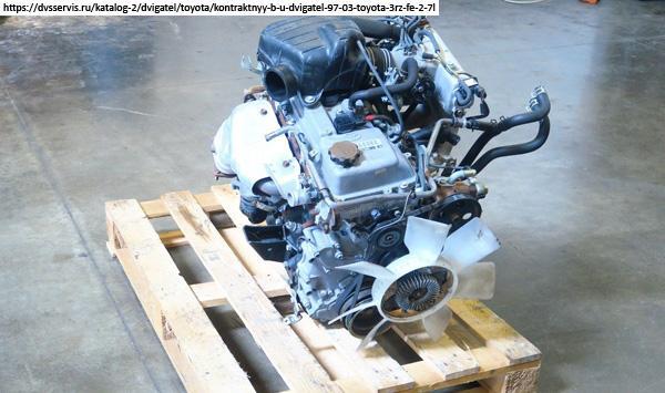 Мотор Тойота 3RZ-FE