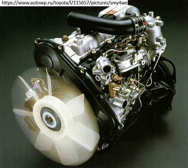 Toyota 2L