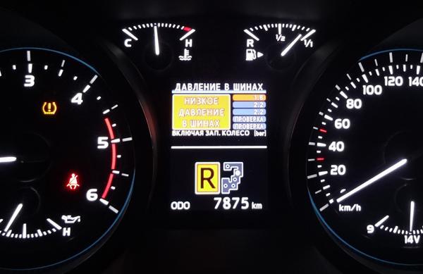 Контроль давления в шинах Toyota Land Cruiser 200