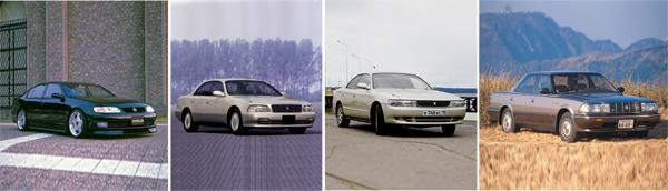 Aristo S140; Crown Majesta S140; Chaser X90; Crown S130