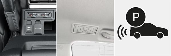 Передние кресла с функцией электроподогрева; климат-контроль; задний парктроник (слева направо)