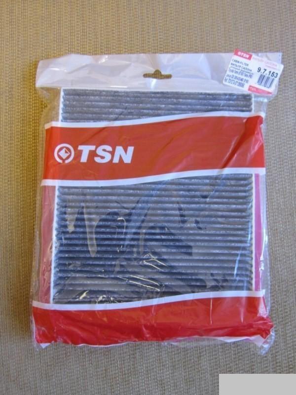 Фильтрующий элемент TSN