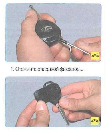 Замена батарейки Toyota Камри 40